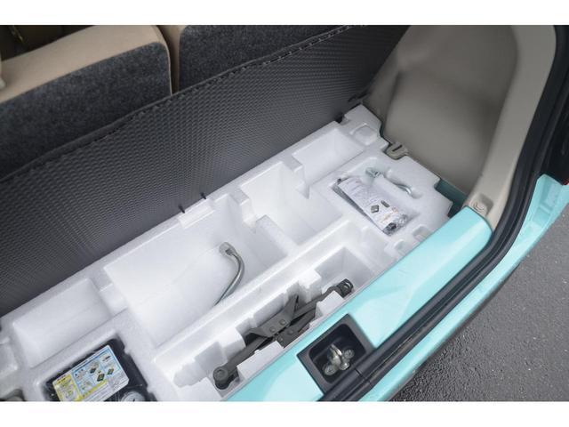 X 4WD スズキセーフティサポート 衝突被害軽減装置 パナソニックSDナビ  フルセグ地デジテレビ 1オーナー 運転席&助手席シートヒーター AUTOライト HIDライト PUSHスタート スマートキー(53枚目)