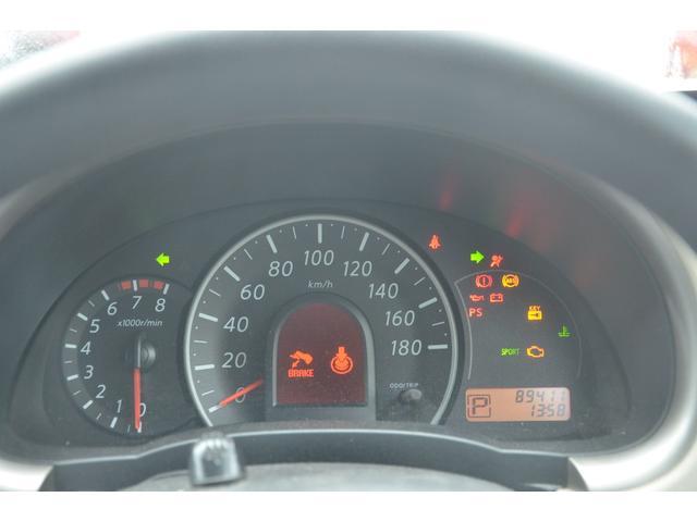 12G 純正地デジナビ バックカメラ PUSHスタート スマートキー AUTOライト アイドリングストップ 1オーナー GPSレーダー探知機 ABS エアバッグ ETC アルミホイール 2020年製タイヤ(11枚目)