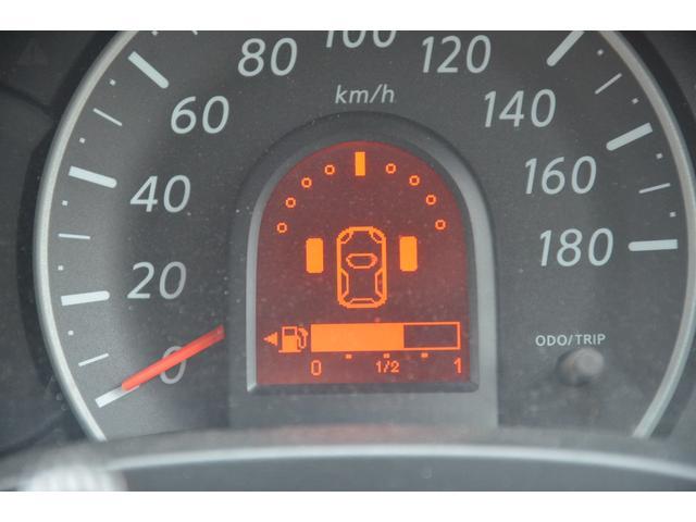 12G 純正地デジナビ バックカメラ PUSHスタート スマートキー AUTOライト アイドリングストップ 1オーナー GPSレーダー探知機 ABS エアバッグ ETC アルミホイール 2020年製タイヤ(12枚目)