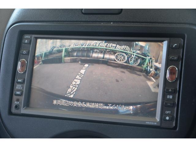 12G 純正地デジナビ バックカメラ PUSHスタート スマートキー AUTOライト アイドリングストップ 1オーナー GPSレーダー探知機 ABS エアバッグ ETC アルミホイール 2020年製タイヤ(15枚目)