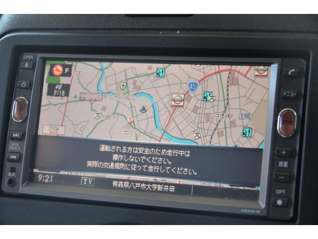 12G 純正地デジナビ バックカメラ PUSHスタート スマートキー AUTOライト アイドリングストップ 1オーナー GPSレーダー探知機 ABS エアバッグ ETC アルミホイール 2020年製タイヤ(16枚目)