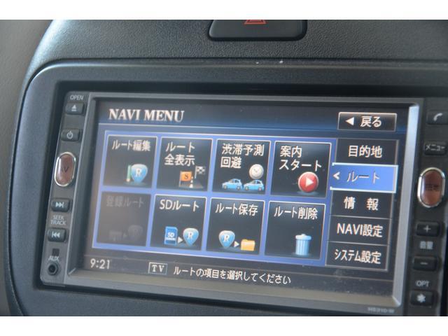 12G 純正地デジナビ バックカメラ PUSHスタート スマートキー AUTOライト アイドリングストップ 1オーナー GPSレーダー探知機 ABS エアバッグ ETC アルミホイール 2020年製タイヤ(18枚目)