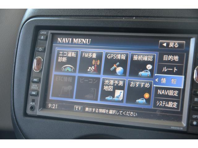 12G 純正地デジナビ バックカメラ PUSHスタート スマートキー AUTOライト アイドリングストップ 1オーナー GPSレーダー探知機 ABS エアバッグ ETC アルミホイール 2020年製タイヤ(19枚目)