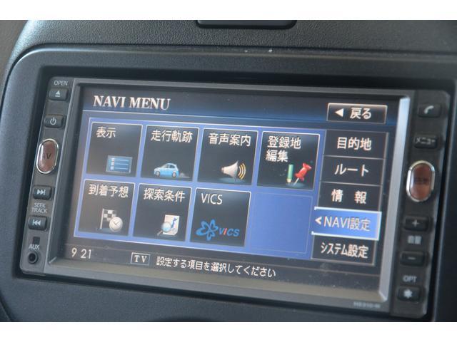 12G 純正地デジナビ バックカメラ PUSHスタート スマートキー AUTOライト アイドリングストップ 1オーナー GPSレーダー探知機 ABS エアバッグ ETC アルミホイール 2020年製タイヤ(20枚目)