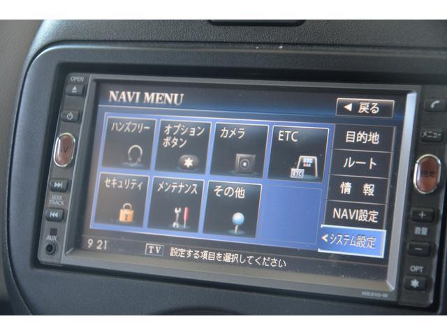 12G 純正地デジナビ バックカメラ PUSHスタート スマートキー AUTOライト アイドリングストップ 1オーナー GPSレーダー探知機 ABS エアバッグ ETC アルミホイール 2020年製タイヤ(21枚目)