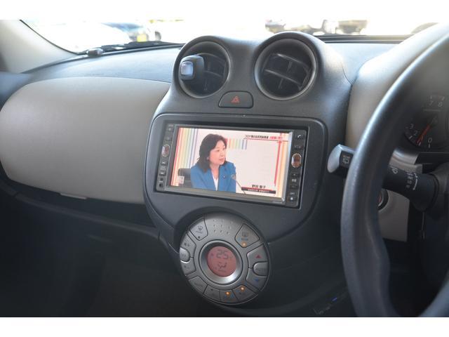 12G 純正地デジナビ バックカメラ PUSHスタート スマートキー AUTOライト アイドリングストップ 1オーナー GPSレーダー探知機 ABS エアバッグ ETC アルミホイール 2020年製タイヤ(25枚目)