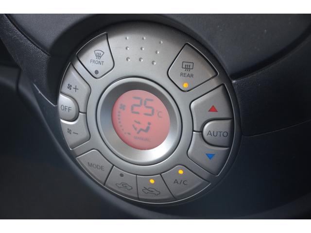 12G 純正地デジナビ バックカメラ PUSHスタート スマートキー AUTOライト アイドリングストップ 1オーナー GPSレーダー探知機 ABS エアバッグ ETC アルミホイール 2020年製タイヤ(26枚目)