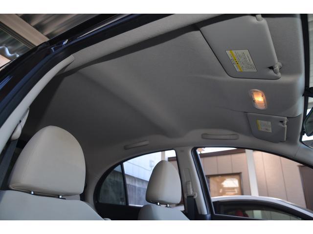 12G 純正地デジナビ バックカメラ PUSHスタート スマートキー AUTOライト アイドリングストップ 1オーナー GPSレーダー探知機 ABS エアバッグ ETC アルミホイール 2020年製タイヤ(38枚目)