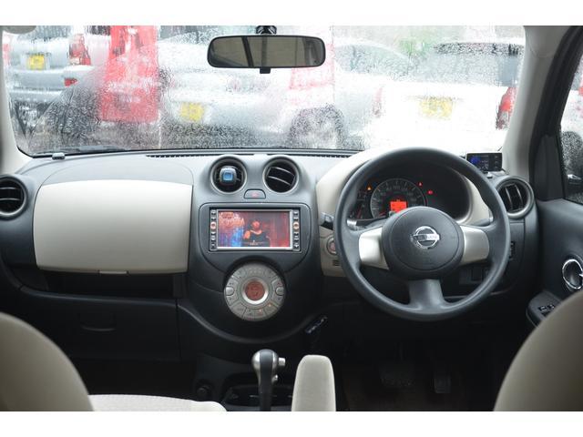 12G 純正地デジナビ バックカメラ PUSHスタート スマートキー AUTOライト アイドリングストップ 1オーナー GPSレーダー探知機 ABS エアバッグ ETC アルミホイール 2020年製タイヤ(49枚目)