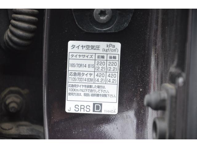 12G 純正地デジナビ バックカメラ PUSHスタート スマートキー AUTOライト アイドリングストップ 1オーナー GPSレーダー探知機 ABS エアバッグ ETC アルミホイール 2020年製タイヤ(64枚目)