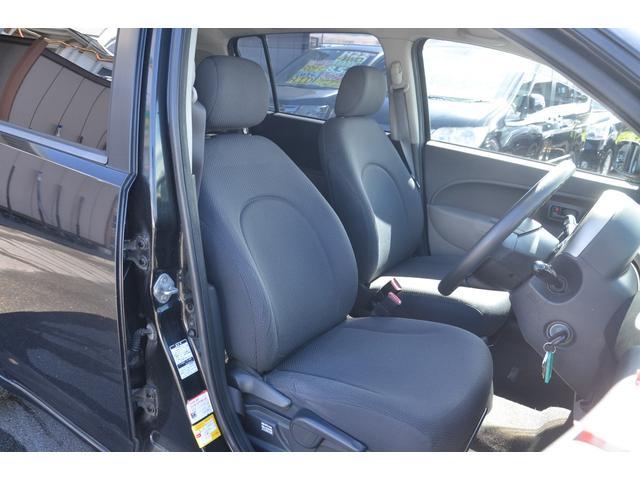 X 4WD オートマ 当社代車使用 ABS サイドエアバッグ 運転席&助手席エアバッグ キーレス 電動格納ドアミラー 13インチ社外アルミホイール(30枚目)
