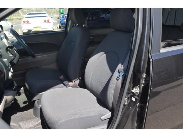 X 4WD オートマ 当社代車使用 ABS サイドエアバッグ 運転席&助手席エアバッグ キーレス 電動格納ドアミラー 13インチ社外アルミホイール(58枚目)