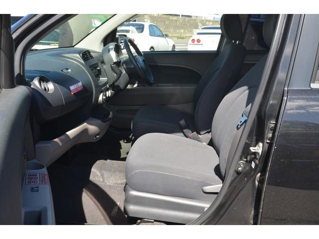 X 4WD オートマ 当社代車使用 ABS サイドエアバッグ 運転席&助手席エアバッグ キーレス 電動格納ドアミラー 13インチ社外アルミホイール(60枚目)