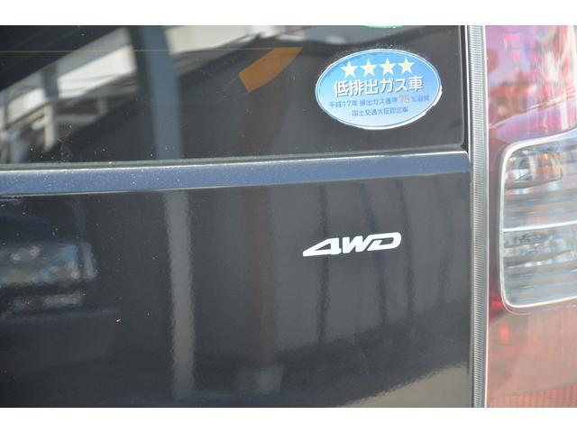 X 4WD オートマ 当社代車使用 ABS サイドエアバッグ 運転席&助手席エアバッグ キーレス 電動格納ドアミラー 13インチ社外アルミホイール(64枚目)