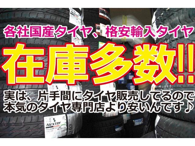 X 4WD オートマ 当社代車使用 ABS サイドエアバッグ 運転席&助手席エアバッグ キーレス 電動格納ドアミラー 13インチ社外アルミホイール(78枚目)