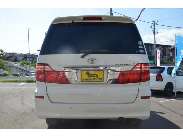 AX Lエディション 4WD 後期型 両側パワースライドドア フルセグ地デジメモリーナビ Bluetooth DVD再生 バックカメラ 8人乗り キーレス HIDヘッドライト ETC アルミホイール リアオートエアコン(8枚目)