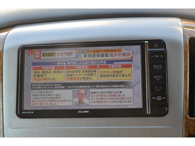 AX Lエディション 4WD 後期型 両側パワースライドドア フルセグ地デジメモリーナビ Bluetooth DVD再生 バックカメラ 8人乗り キーレス HIDヘッドライト ETC アルミホイール リアオートエアコン(12枚目)
