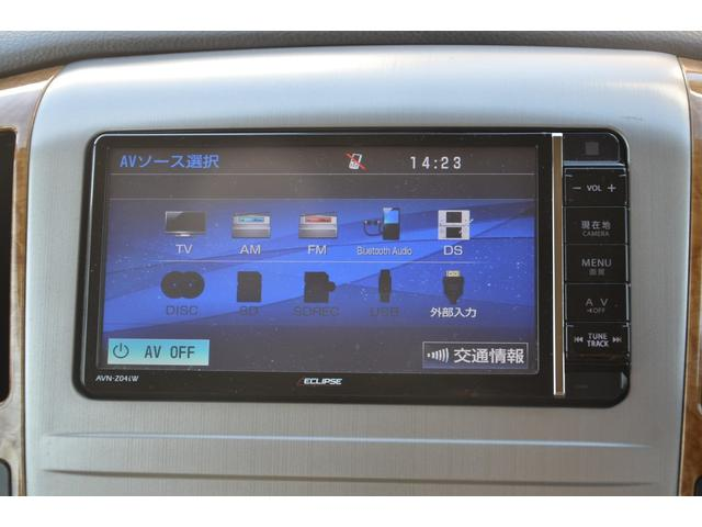 AX Lエディション 4WD 後期型 両側パワースライドドア フルセグ地デジメモリーナビ Bluetooth DVD再生 バックカメラ 8人乗り キーレス HIDヘッドライト ETC アルミホイール リアオートエアコン(13枚目)
