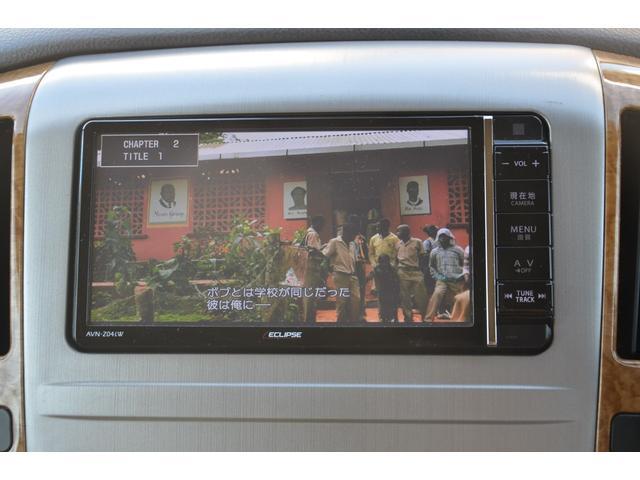 AX Lエディション 4WD 後期型 両側パワースライドドア フルセグ地デジメモリーナビ Bluetooth DVD再生 バックカメラ 8人乗り キーレス HIDヘッドライト ETC アルミホイール リアオートエアコン(14枚目)