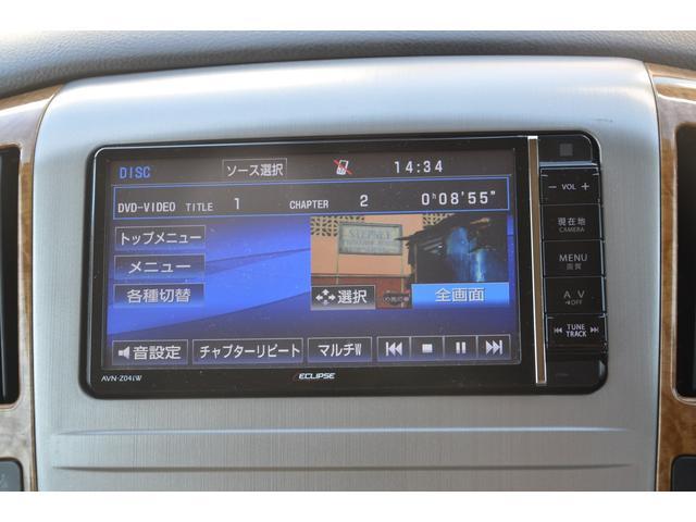 AX Lエディション 4WD 後期型 両側パワースライドドア フルセグ地デジメモリーナビ Bluetooth DVD再生 バックカメラ 8人乗り キーレス HIDヘッドライト ETC アルミホイール リアオートエアコン(16枚目)