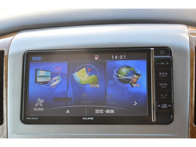 AX Lエディション 4WD 後期型 両側パワースライドドア フルセグ地デジメモリーナビ Bluetooth DVD再生 バックカメラ 8人乗り キーレス HIDヘッドライト ETC アルミホイール リアオートエアコン(17枚目)