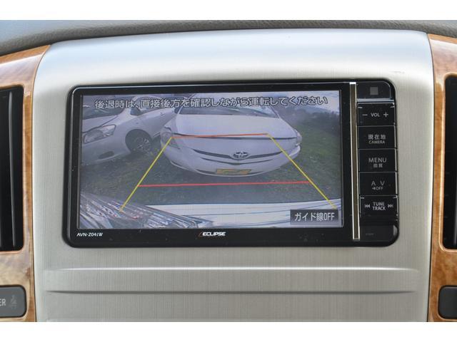 AX Lエディション 4WD 後期型 両側パワースライドドア フルセグ地デジメモリーナビ Bluetooth DVD再生 バックカメラ 8人乗り キーレス HIDヘッドライト ETC アルミホイール リアオートエアコン(18枚目)
