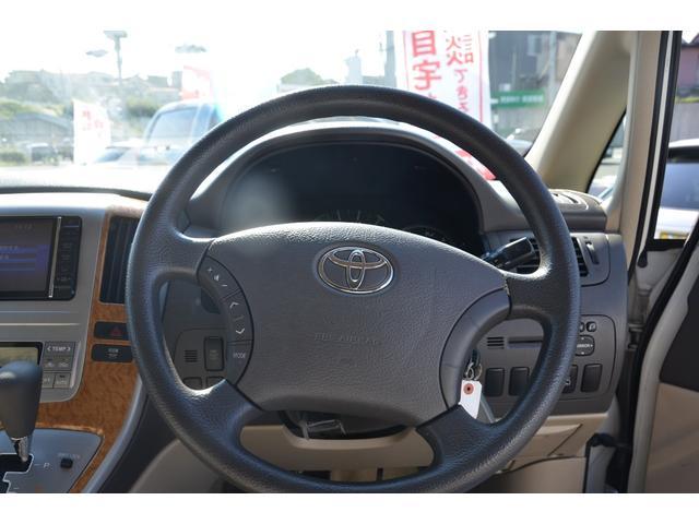 AX Lエディション 4WD 後期型 両側パワースライドドア フルセグ地デジメモリーナビ Bluetooth DVD再生 バックカメラ 8人乗り キーレス HIDヘッドライト ETC アルミホイール リアオートエアコン(31枚目)