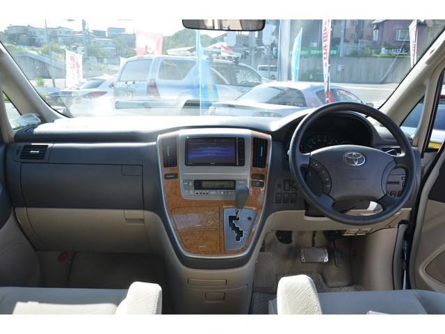 AX Lエディション 4WD 後期型 両側パワースライドドア フルセグ地デジメモリーナビ Bluetooth DVD再生 バックカメラ 8人乗り キーレス HIDヘッドライト ETC アルミホイール リアオートエアコン(34枚目)