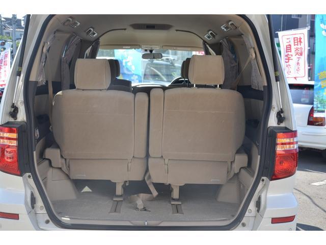 AX Lエディション 4WD 後期型 両側パワースライドドア フルセグ地デジメモリーナビ Bluetooth DVD再生 バックカメラ 8人乗り キーレス HIDヘッドライト ETC アルミホイール リアオートエアコン(42枚目)