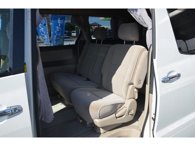 AX Lエディション 4WD 後期型 両側パワースライドドア フルセグ地デジメモリーナビ Bluetooth DVD再生 バックカメラ 8人乗り キーレス HIDヘッドライト ETC アルミホイール リアオートエアコン(43枚目)