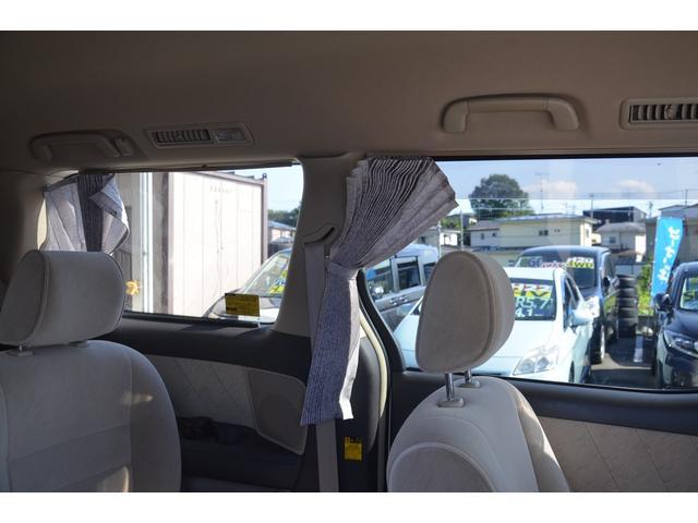 AX Lエディション 4WD 後期型 両側パワースライドドア フルセグ地デジメモリーナビ Bluetooth DVD再生 バックカメラ 8人乗り キーレス HIDヘッドライト ETC アルミホイール リアオートエアコン(46枚目)