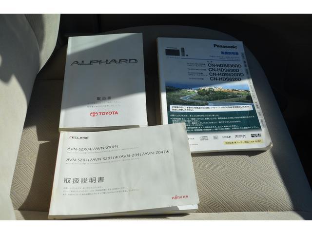 AX Lエディション 4WD 後期型 両側パワースライドドア フルセグ地デジメモリーナビ Bluetooth DVD再生 バックカメラ 8人乗り キーレス HIDヘッドライト ETC アルミホイール リアオートエアコン(63枚目)