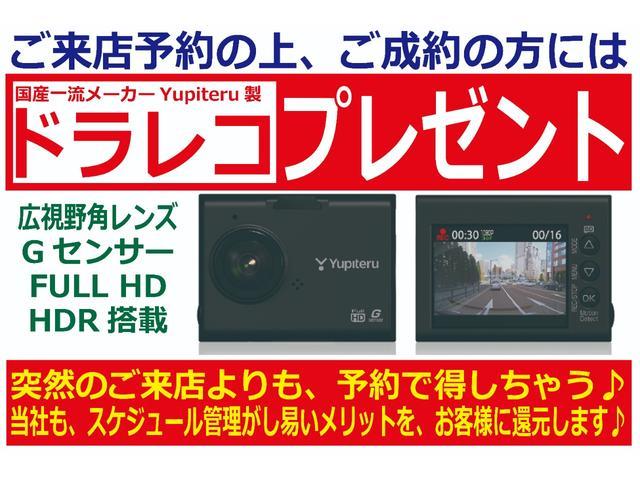 AX Lエディション 4WD 後期型 両側パワースライドドア フルセグ地デジメモリーナビ Bluetooth DVD再生 バックカメラ 8人乗り キーレス HIDヘッドライト ETC アルミホイール リアオートエアコン(68枚目)