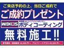 S フルセグ 地デジ SDナビ DVD再生 アイドルストップ ナビ/TV AAC Wエアバック パワーウインドウ 地デジTV 電格ミラー パワステ キーフリー AUX SD DVD ABS 衝突安全ボディ(73枚目)