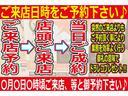 X 4WD シートヒーター キーレス 純正アルミ(6枚目)