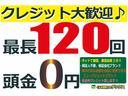 X 4WD シートヒーター キーレス 純正アルミ(9枚目)