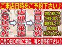 PAリミテッド 4WD 5速マニュアル エアコン パワステ ルーフキャリア(6枚目)