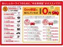 PAリミテッド 4WD 5速マニュアル エアコン パワステ ルーフキャリア(12枚目)