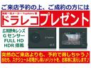 X 2WD キーレス エアコン パワステ オートマ 電動格納ドアミラー アルミホイール キーレスキー 2エアバッグ CDチューナー 電動格納ミラー AC ABS 衝突安全ボディ エアバッグ 記録簿有り(68枚目)