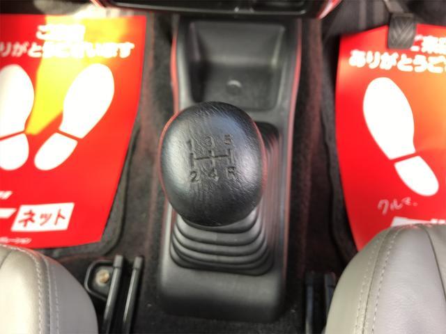 「スズキ」「ジムニー」「コンパクトカー」「秋田県」の中古車33