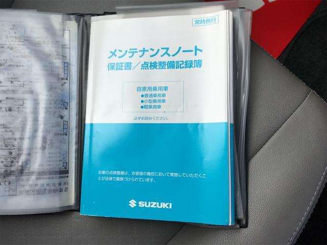 「スズキ」「ジムニー」「コンパクトカー」「秋田県」の中古車37