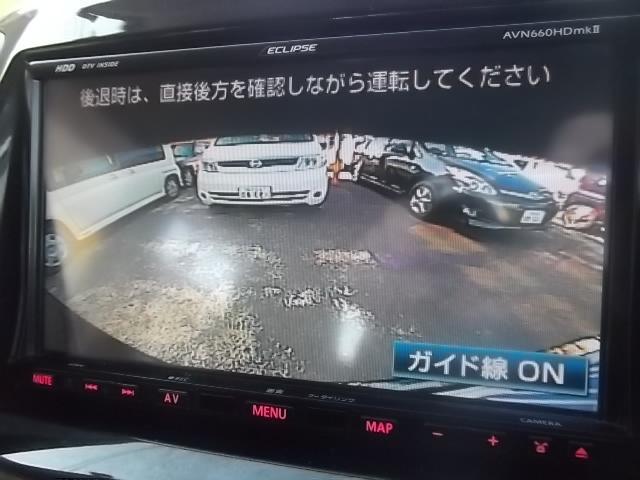 三菱 デリカD:2 S 社外HDDナビ フルセグTV バックカメラ ETC