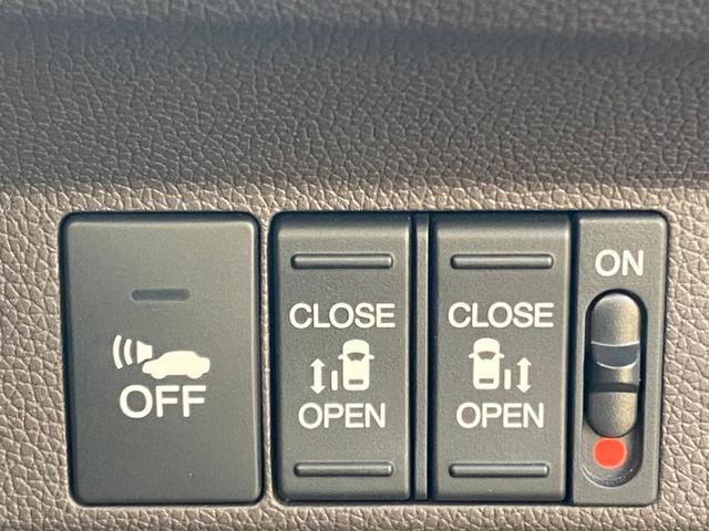 ハイブリッド・Gホンダセンシング 4WD 新品SDナビ取付 フルセグTV Bluetooth接続 バックカメラ ETC 両側電動ドア 追従クルーズ 衝突軽減 横滑り防止 スマーキー LEDライト 盗難防止 モデューロアルミ 禁煙車(35枚目)