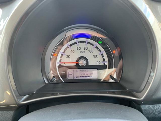 Xターボ SDナビ CD・DVD再生 フルセグTV レーダーブレーキ 横滑り防止 ビルトインETC スマートキー アイドリングストップ シートヒーター HIDライト 盗難防止 プッシュスタート 禁煙車(37枚目)