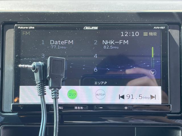 G パワーパッケージ SDナビ Bluetooth接続 アラウンドビューモニター 衝突軽減 追従クルーズ レーンキープ 両側電動ドア パワーバックドア シートヒーター LEDライト ドラレコ 横滑り防止 純正アルミ 禁煙車(43枚目)