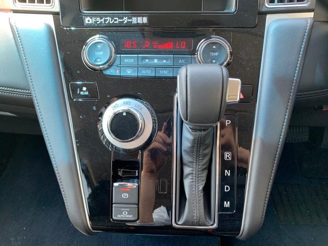 G パワーパッケージ SDナビ Bluetooth接続 アラウンドビューモニター 衝突軽減 追従クルーズ レーンキープ 両側電動ドア パワーバックドア シートヒーター LEDライト ドラレコ 横滑り防止 純正アルミ 禁煙車(30枚目)