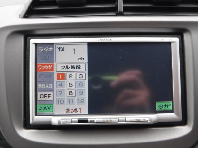 ホンダ フィット G Fパッケージ SDナビ キーレス 1オーナー禁煙車