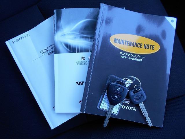 トヨタ ウィッシュ 1.8S 1オーナー 禁煙車 1セグSDナビ カメラ ETC