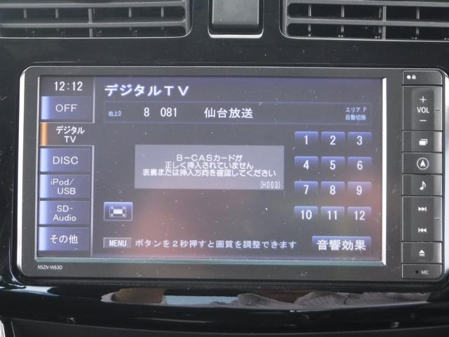 ダイハツ ムーヴ カスタム RS レーダーブレーキ 1オーナー 純正ナビ