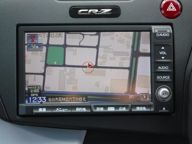 ホンダ CR-Z α HDDインターナビTV リアカメラ パドルシフト HID